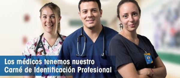Este miércoles 15 de noviembre se instala en la Asociación Médica un stand para tramitar el carné único del Colegio Médico